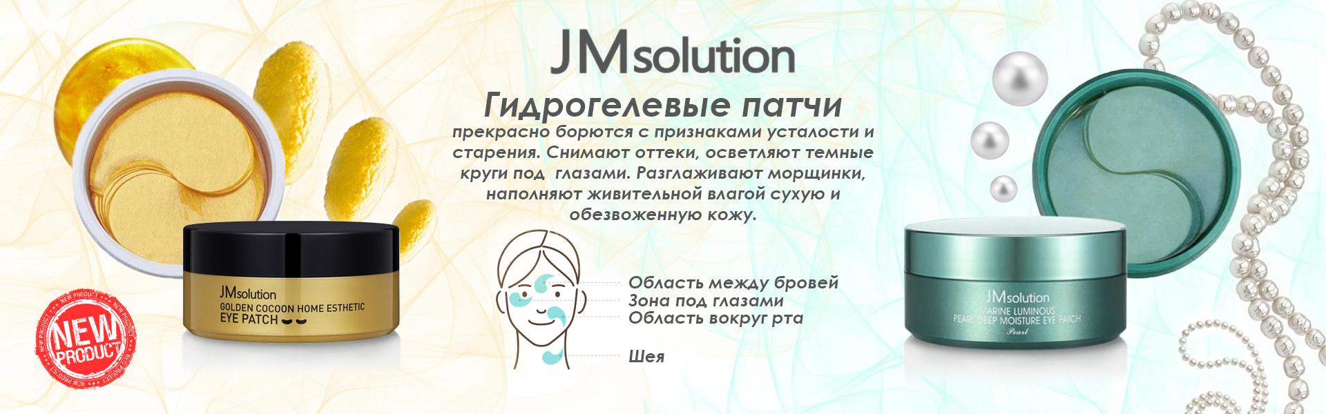 Купить косметику флер оптом в москве косметика с кислотами купить украина